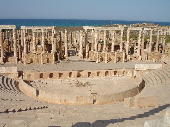 Leptis Magna Arena